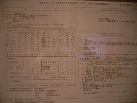 Imgp2246