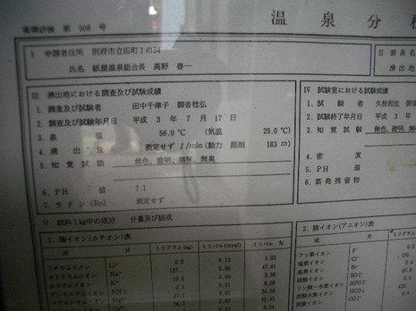 Imgp2993