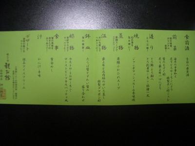 Imgp0537