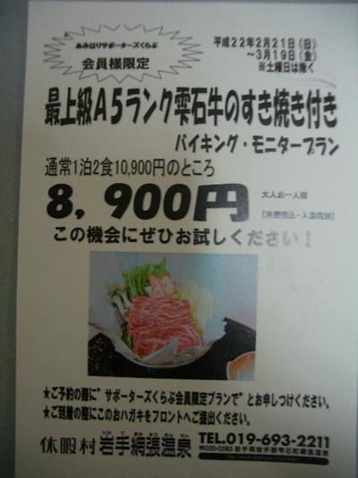 Imgp3379