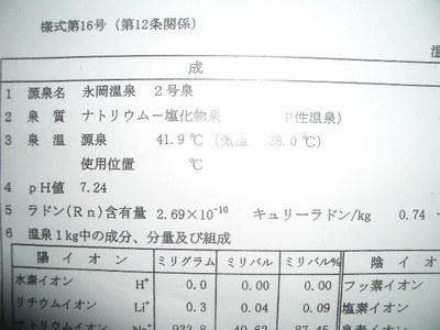 Imgp8743