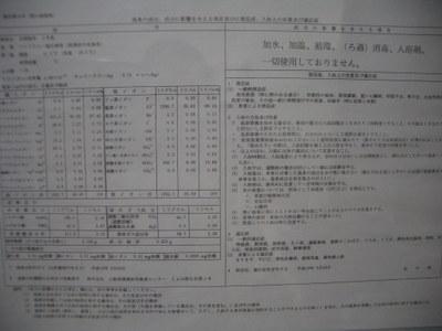 Imgp8758