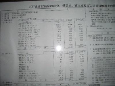 Imgp8097