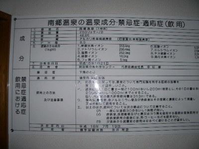 Imgp7506