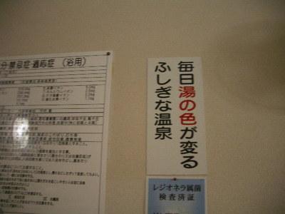 Imgp7554