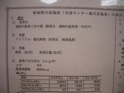 Imgp7386