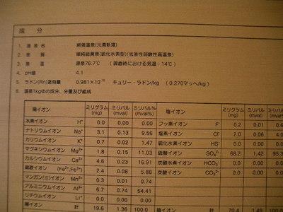 Imgp6950