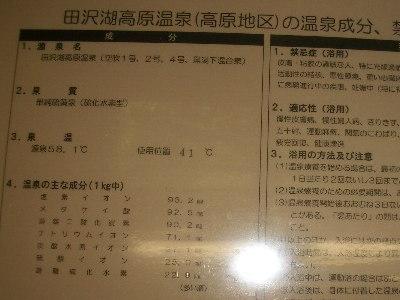 Imgp6746
