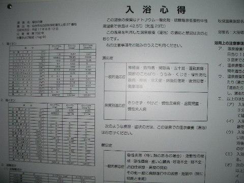 Imgp4138