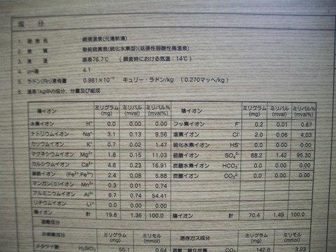 Imgp4248