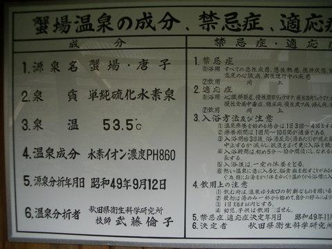 Imgp4470