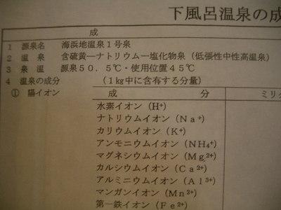 Imgp6128