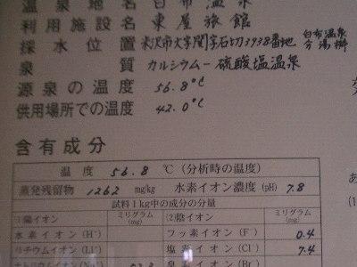 Imgp5554