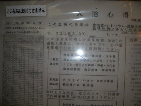 Imgp5459