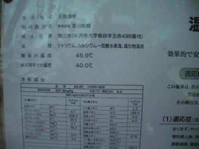 Imgp5680
