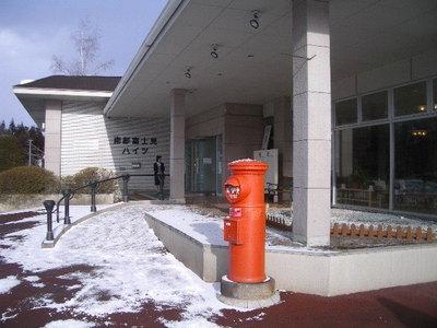 Imgp8336