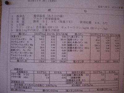 Imgp8353