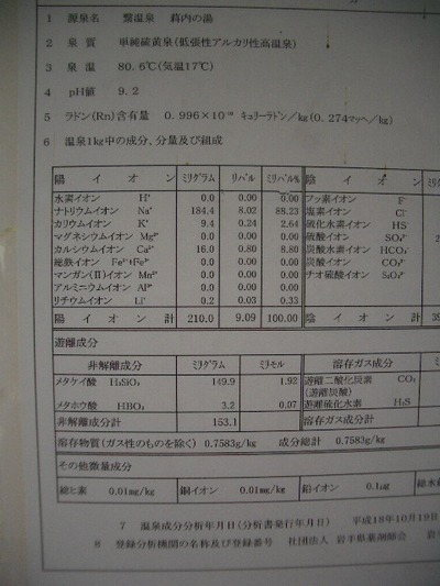 Imgp9215