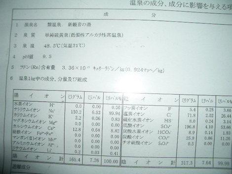Imgp9199