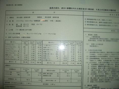 Imgp9530