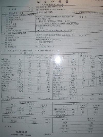 Imgp1341