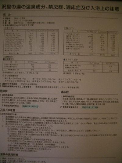 Imgp1163