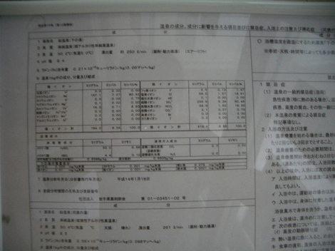 Imgp1543