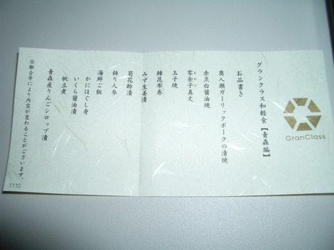 Imgp2266