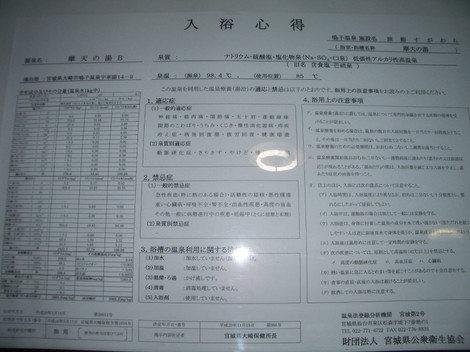 Imgp3728