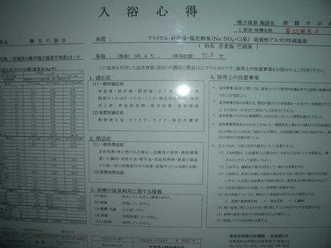 Imgp3732