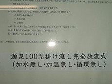 Imgp4090