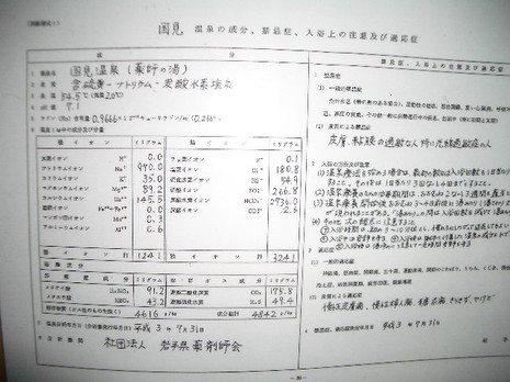 Imgp2601