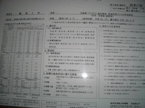 Imgp1385