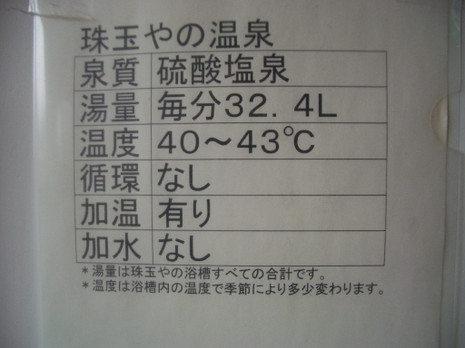 Imgp2099
