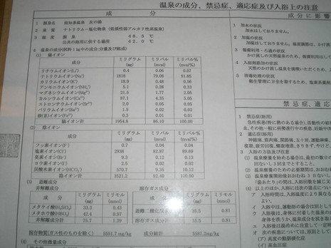 Imgp2570