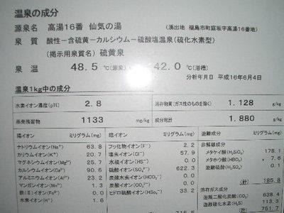 Imgp2293