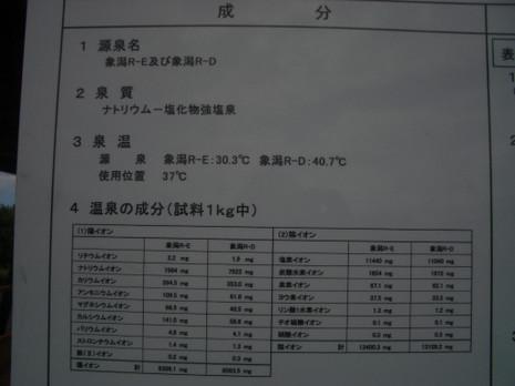 Imgp3630