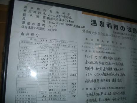 Imgp3872