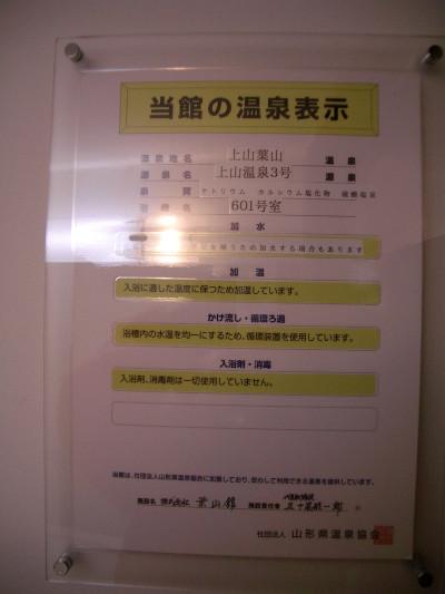 Imgp1008
