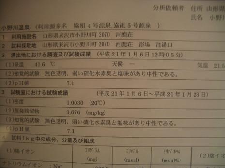 Imgp4054