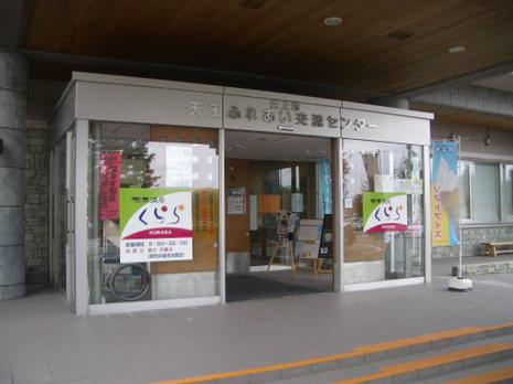 Imgp4994