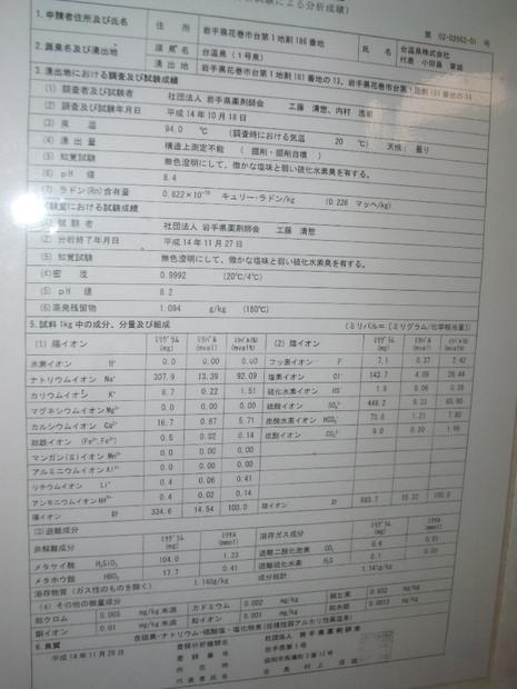 Imgp6884