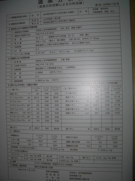 Imgp7092
