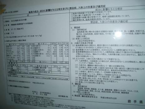 Imgp7238