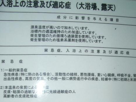 Imgp7720