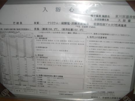 Imgp8256