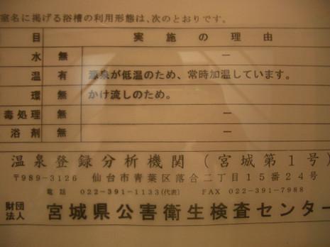 Imgp8633