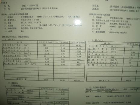Imgp9308