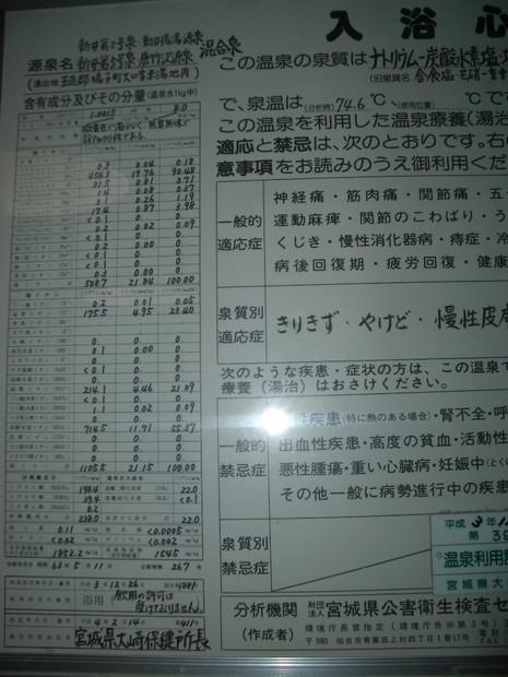 Imgp0538