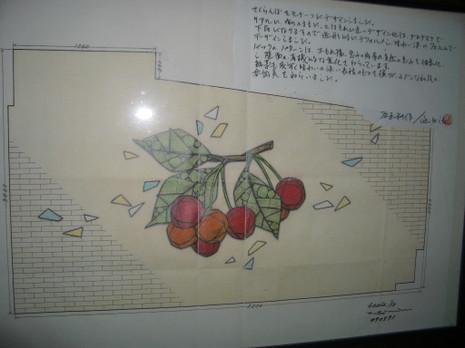 Imgp1861